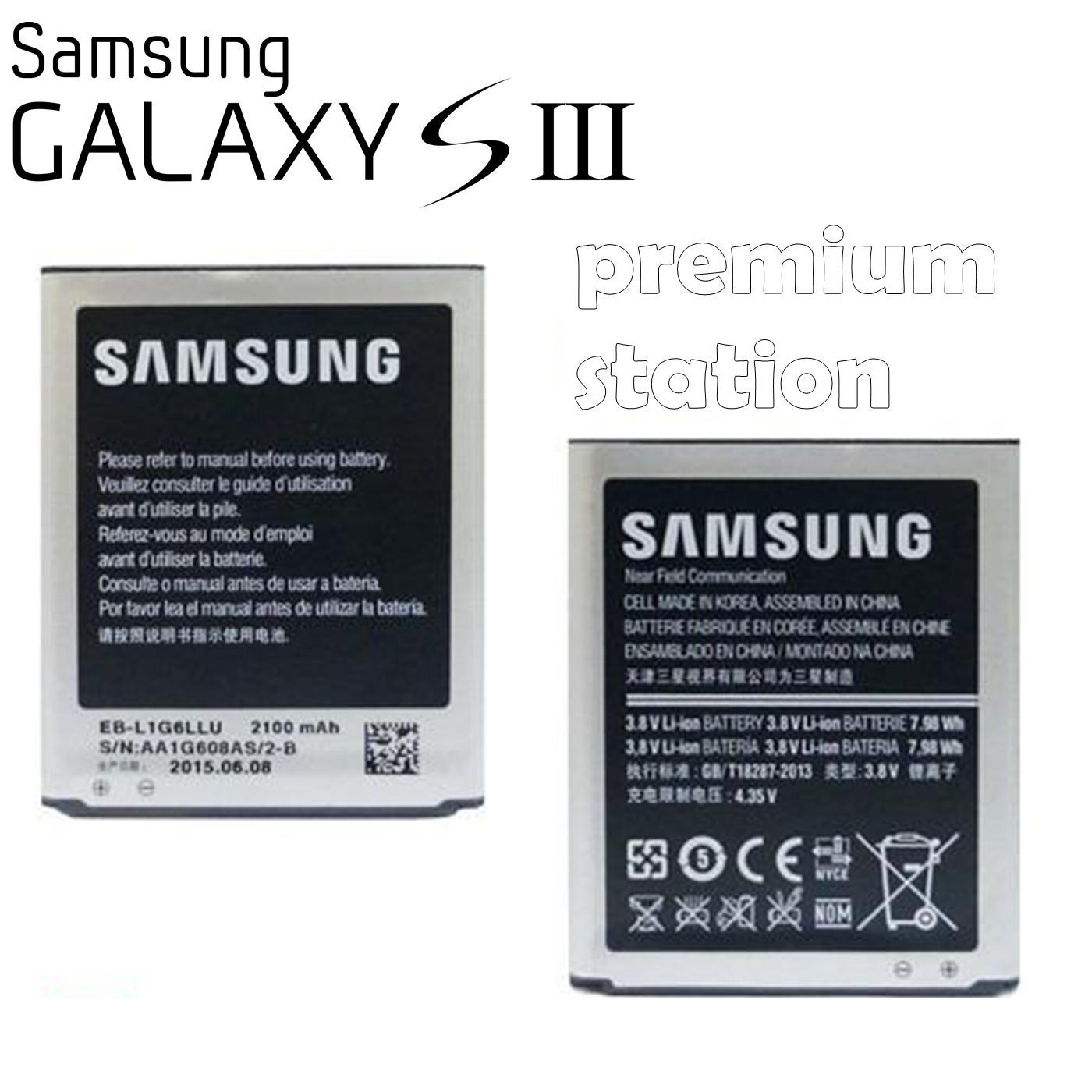 Samsung Premium Galaxy Baterai S3 GT-I9300 EB-L1G6LLU, Kapasitas 2100 mAh