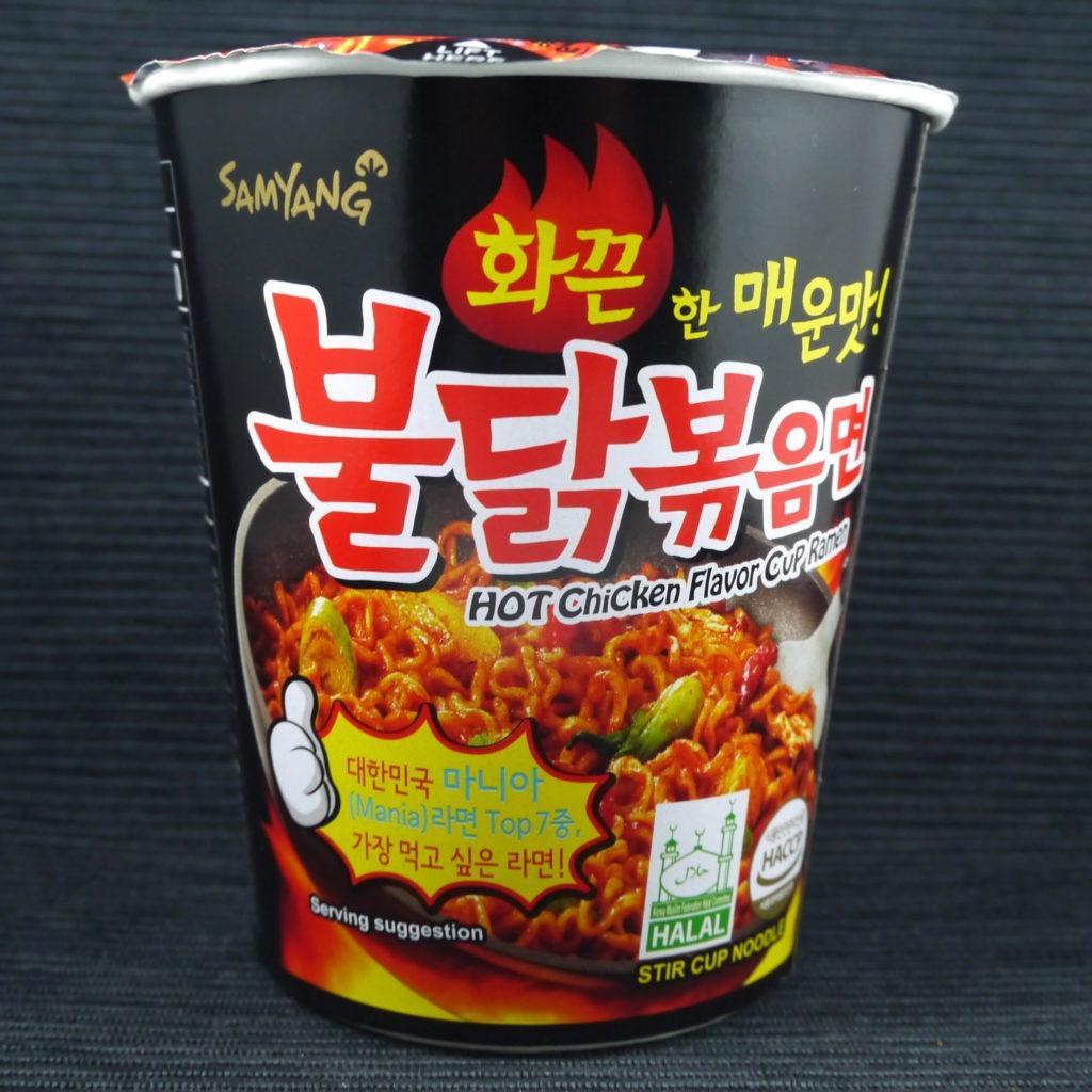 Samyang Hot Chicken Flavor Cup Ramen 3pcs