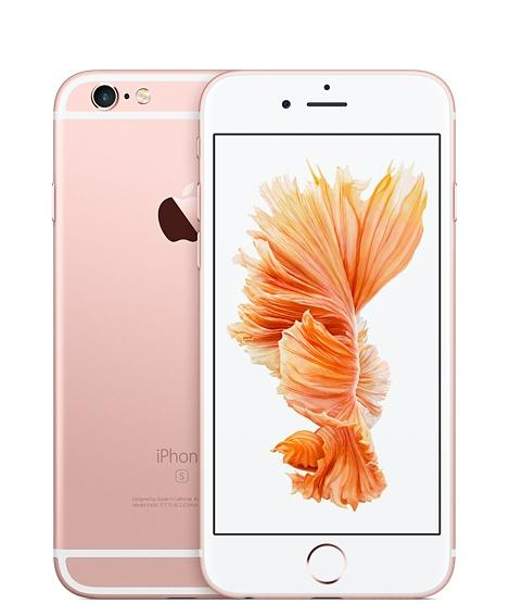 iPhone 6S - 12MP 2GB RAM - 64GB