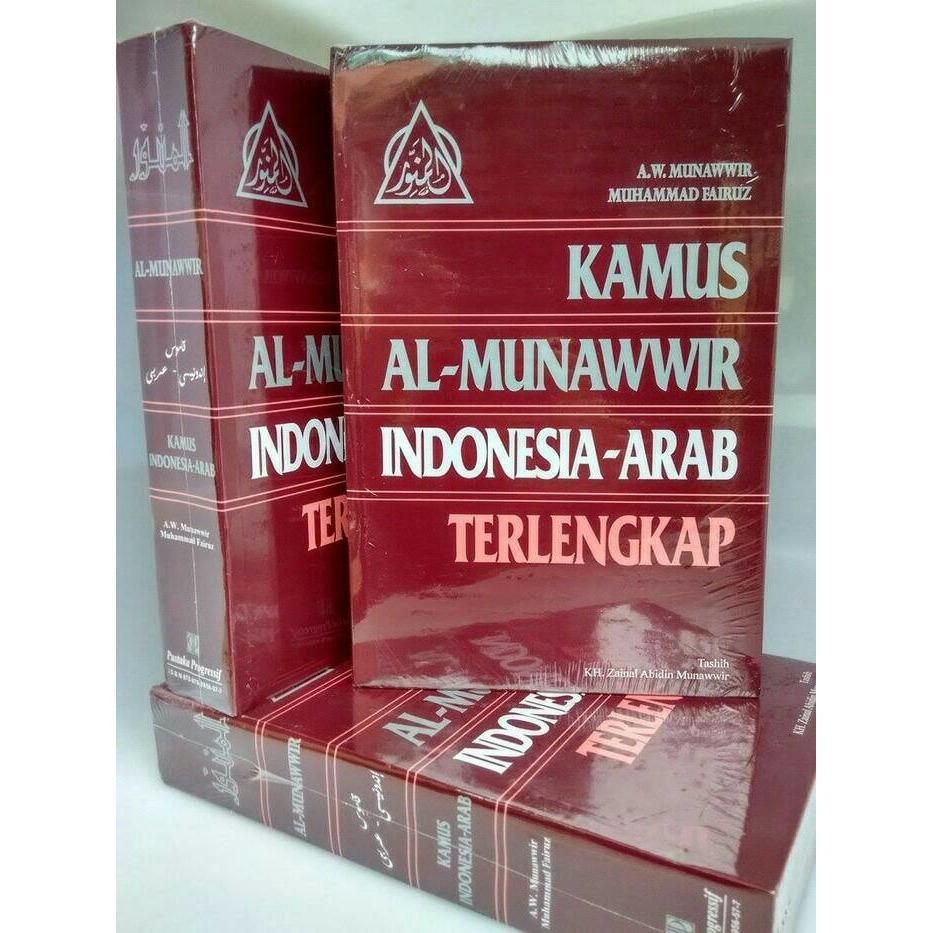 Kamus Al-Munawwir Indonesia-Arab Terlengkap By Cendole.