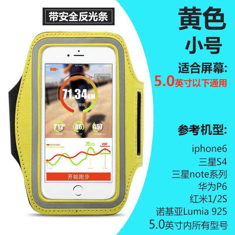 Apple ID iPhone6S7plus HP Berlari Tali Pundak Sarung lengan Tahan Air tas pergelangan tangan Olah Raga