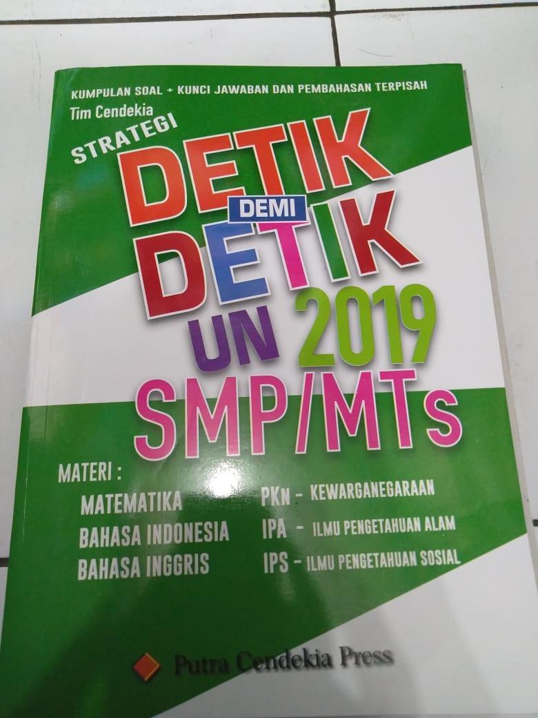 Jual Buku Un Smp Murah Garansi Dan Berkualitas Id Store Magenta Group Top Sukses Smama Ipa