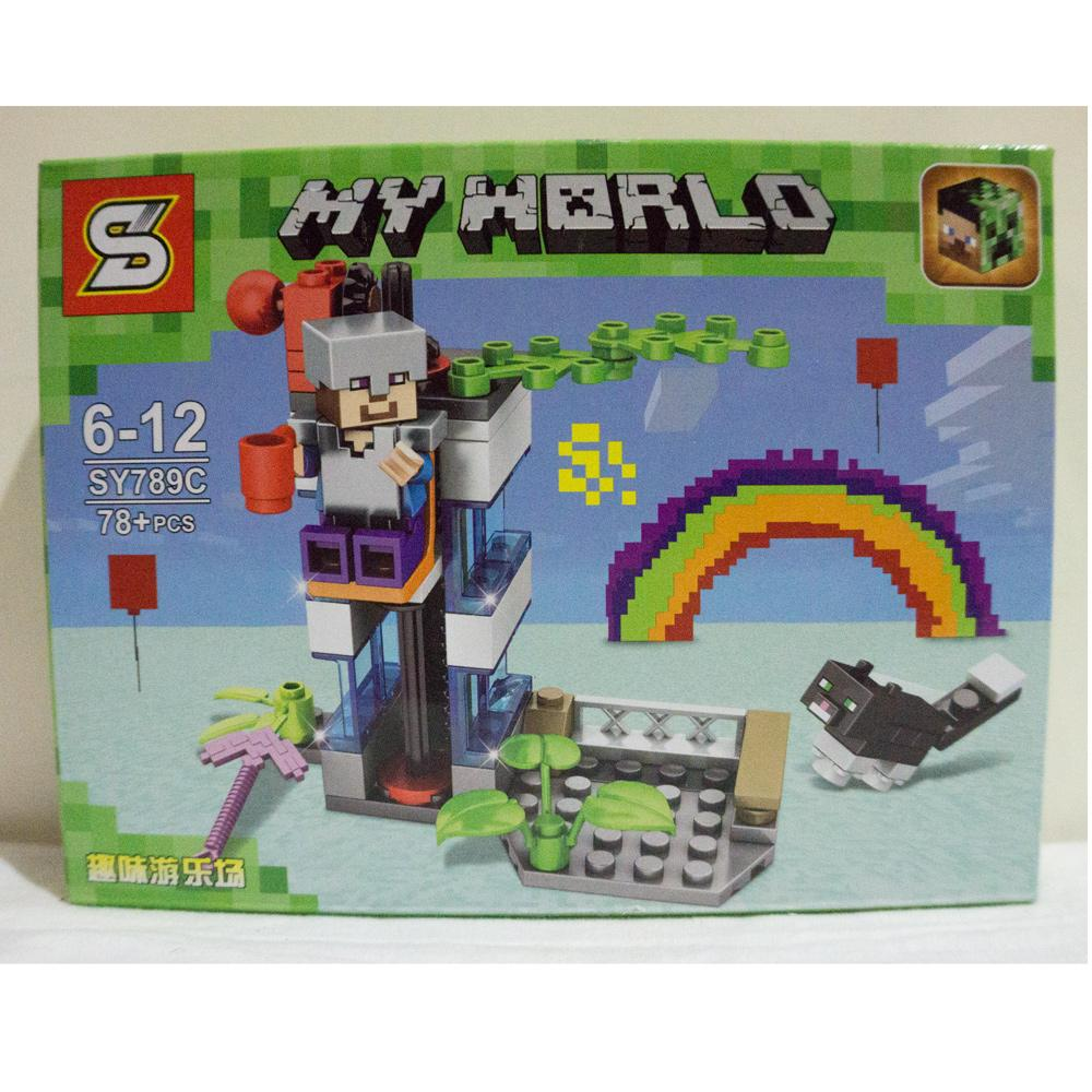 Buy Sell Cheapest Lego Minecraft Gua Best Quality Product Deals 21132 The Jungle Temple My World Sy 789 C