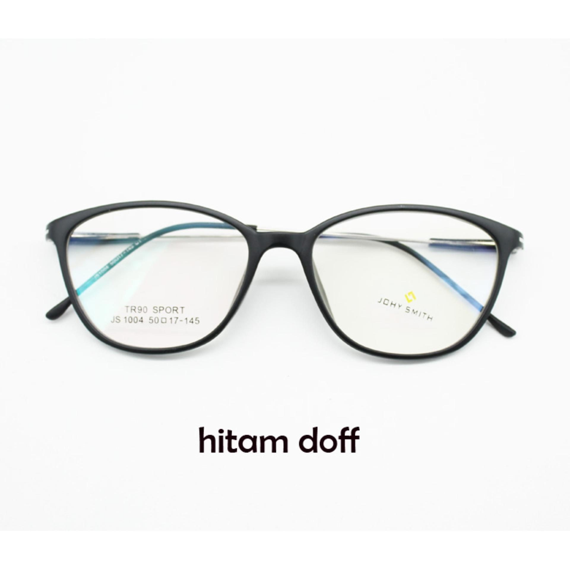 Cougar Clip On Frame Kacamata Polarized S Coklat - Daftar Harga ... 794f2afbd1