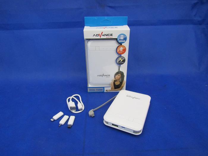 POWERBANK ADVANCE S52A 15000 MAh / Powerbank Termurah / Powerbank murah