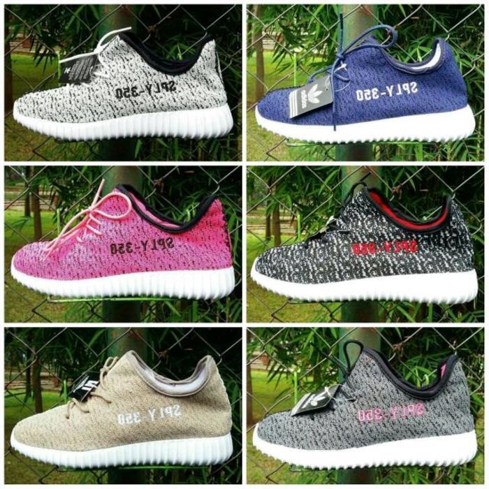 Adidas Yeezy SPLY-350
