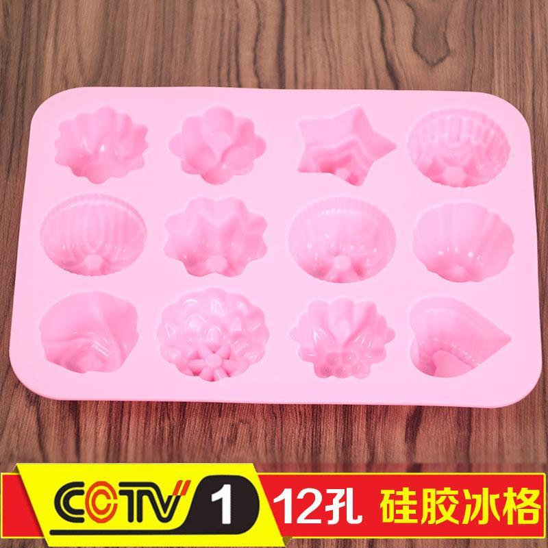 Puding Kecil Es Batu Beku Kotak Es Cetakan Jelly Cetakan