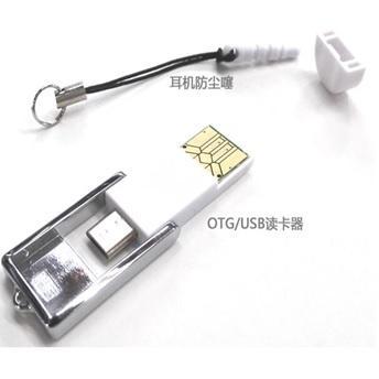 HOT DEALS!!  Mini OTG USB Card Reader Micro Sd Card OTG Connection Kit Sandisk Vgen TERMURAH / MURAH / PACKING RAPIH / PENGIRIMAN CEPAT