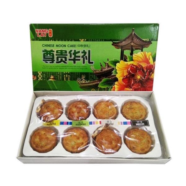 Wang Lai : Kue Bulan 4 Rasa Mini Mooncake