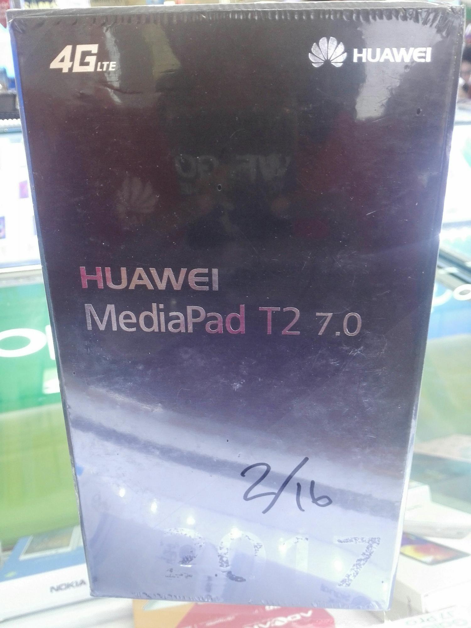 Handphone/Mediapad