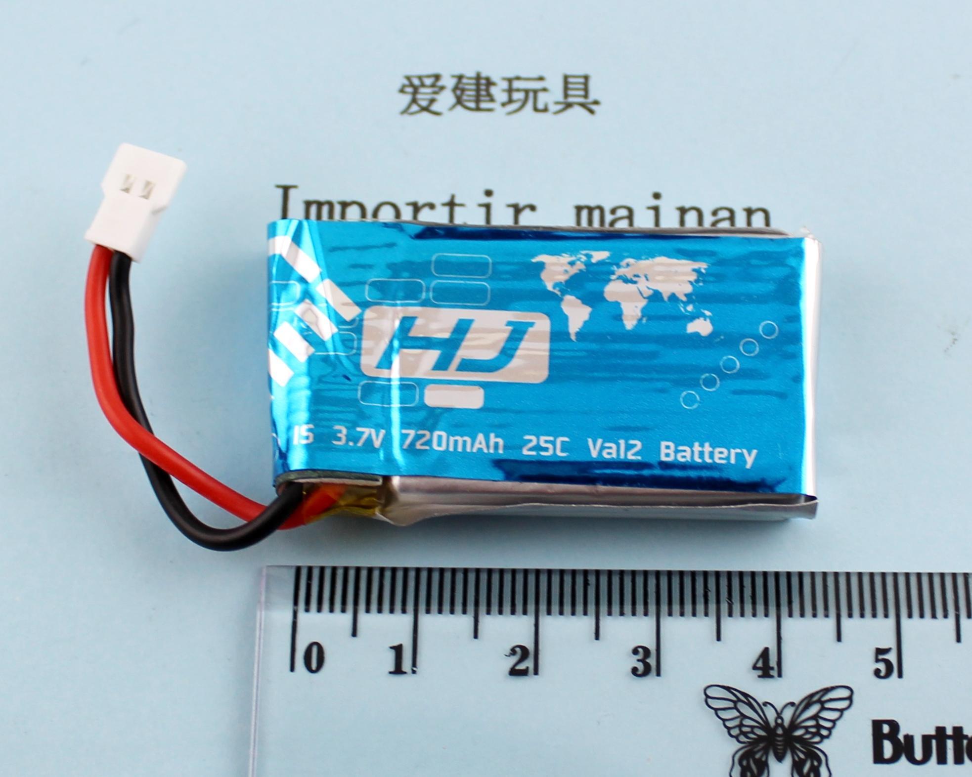 Rp 95.000. Gansatoy baterai upgrade ...