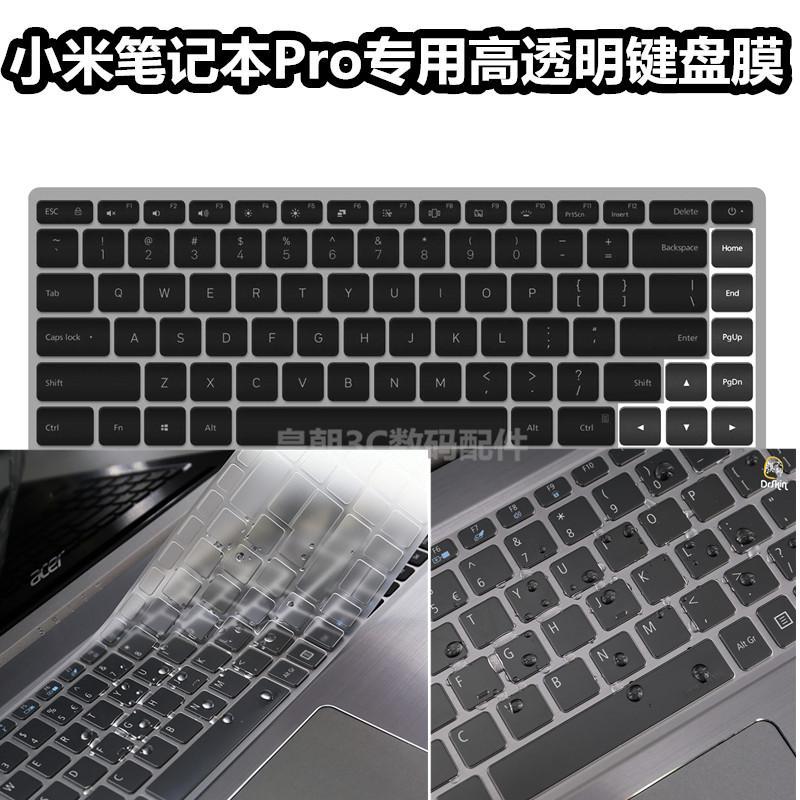Pelindung Keyboard Game Ini Buku Tulis Karpet Anti Debu Air13 Komputer pelindung layar