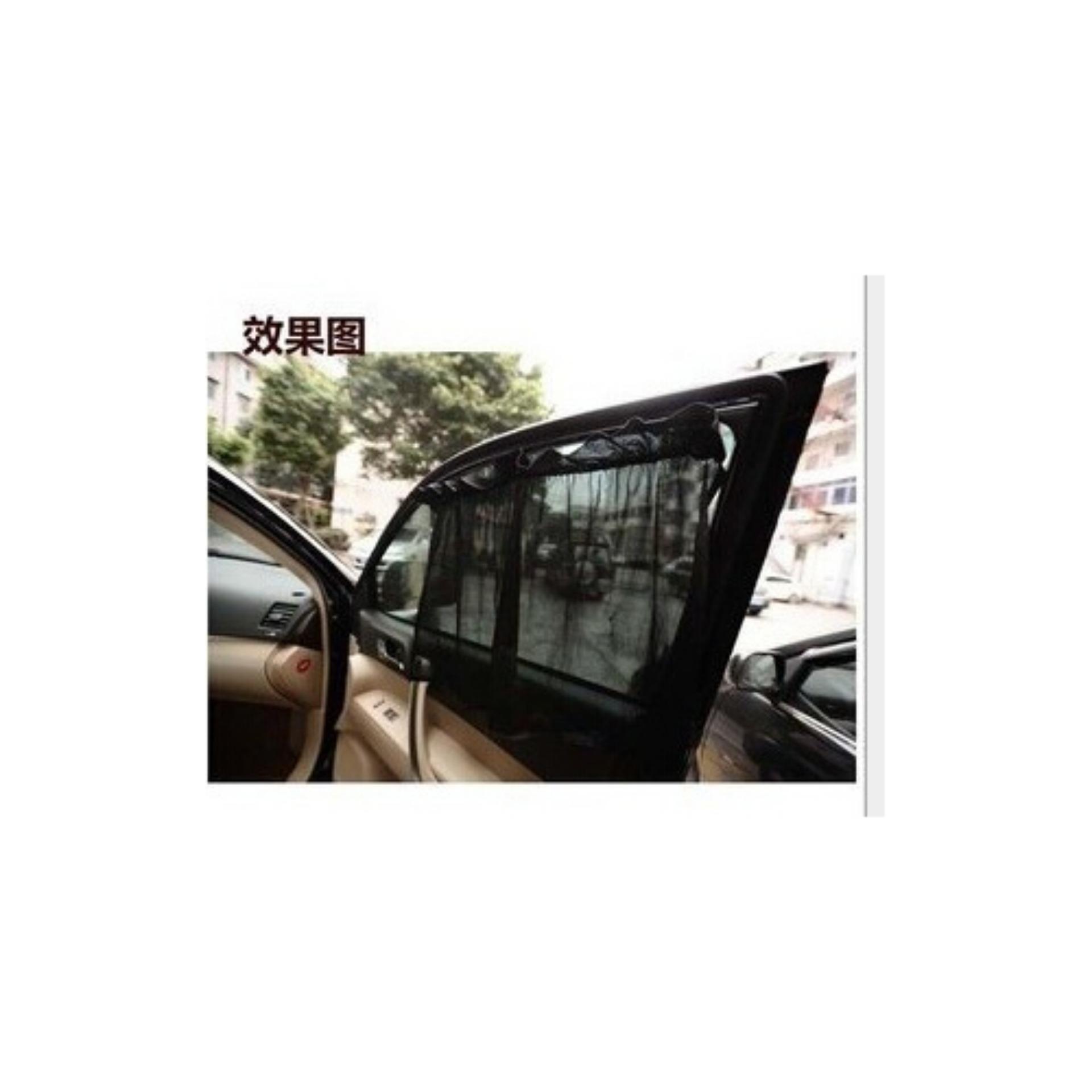 ... Tirai Mobil Penahan Penghalang Sinar Matahari Gorden Kaca Anti Panas Horden Hordeng Gordeng Jendela Aksesoris Interior MobilIDR22000. Rp 28.000