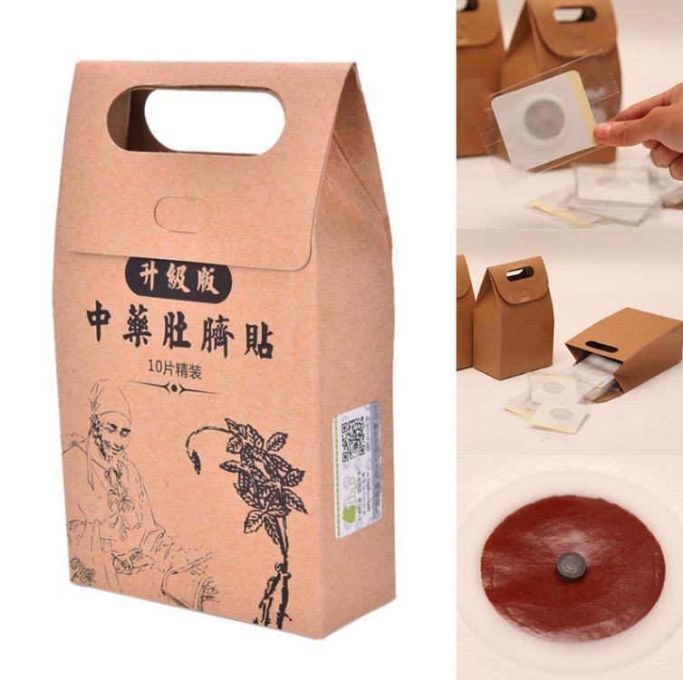 40 Pcs / Box Obat Cina Pusar Tongkat Sehat Ilmu Kesehatan Sliming Patch Menurunkan Berat Badan