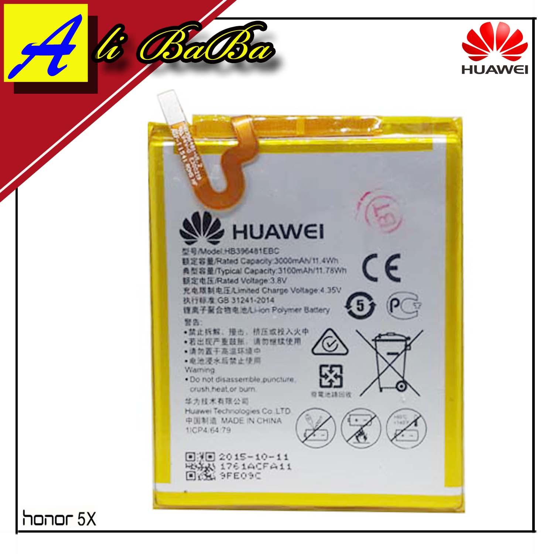 Baterai Handphone Huawei Honor 5X G7 Plus G8 HB EBC Batre HP 5X