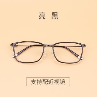Pencarian Termurah Model baru tr90 bingkai kacamata wanita Model pria Gaya  Korea pasang Retro bingkai kacamata b94ebc77a2