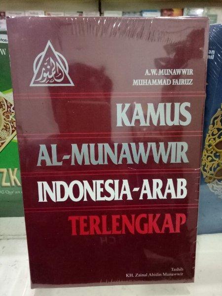 Kamus Al-Munawwir Indonesia-Arab TerlengkapIDR105000. Rp 108.000