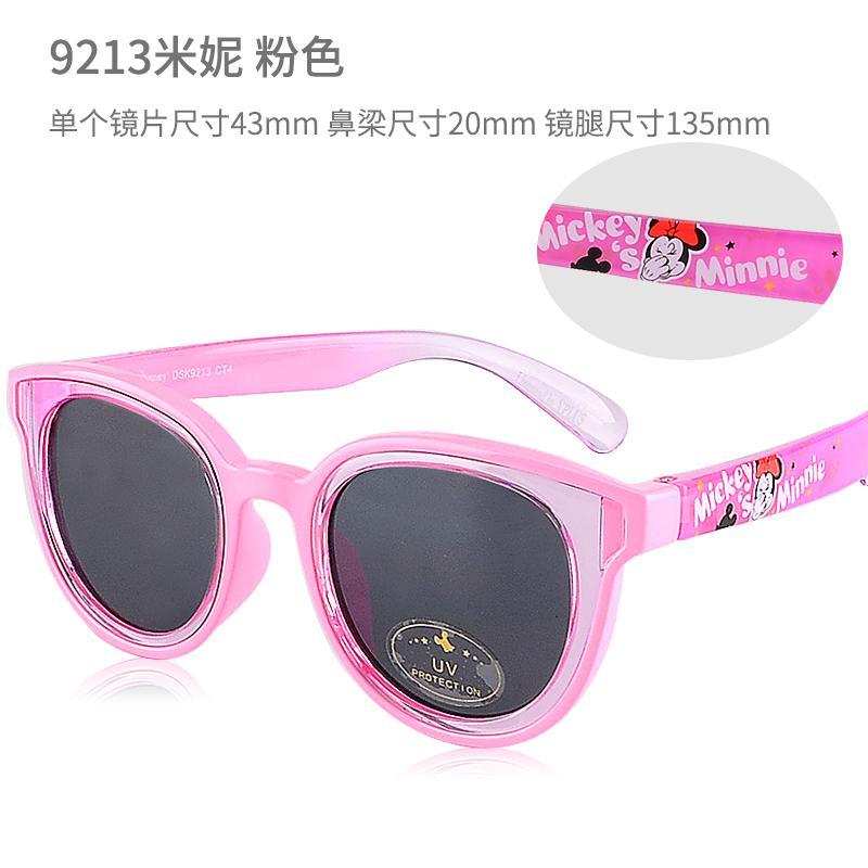 Disney Kacamata Hitam Anak-anak Kacamata Hitam Anak Laki-laki Gadis Anti  Sinar Ultraviolet 960daa0a36