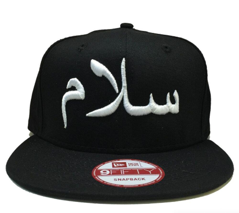 Topi Snapback Salam Huruf Arab 8c1b45641e