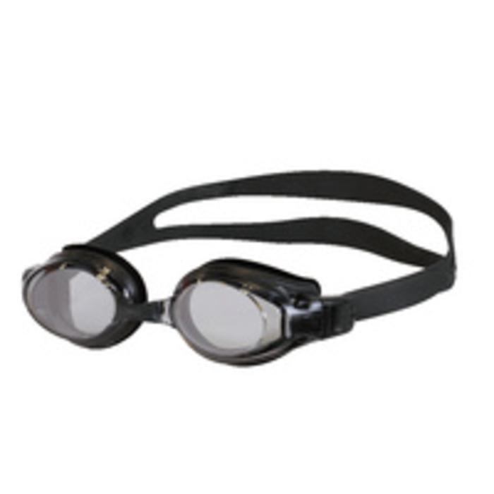 Daftar Harga Kacamata Renang Swans Original 100 New Stock Terbaru ... 8dbf8d32a3
