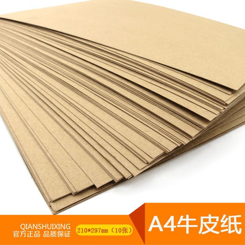 A4 kertas kraft diy Model anak-anak murid Kertas kerajinan tangan Kendur Kertas pembungkus Kertas