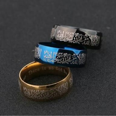 Cincin Tauhid Islami Titanium Anti Karat Selamanya Ct79 By Pusat Grosir Aksesoris.