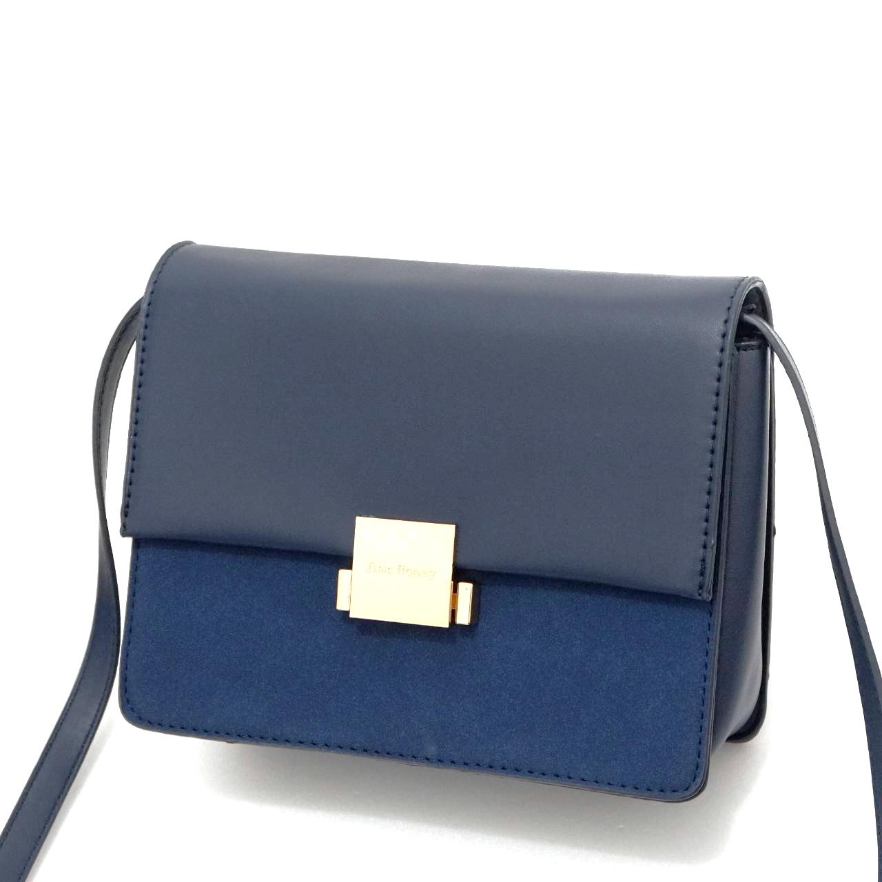 Jims Honey - Exclusive Woman Bag - Emily Sling Bag (Navy)