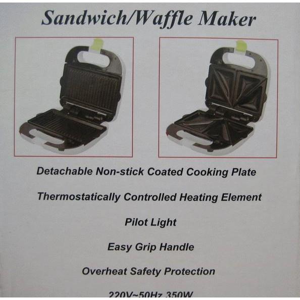 Cetakan Kue Waffle- Sandwich & Waffle Maker Sayota Sm-609 - Dapurmamadina