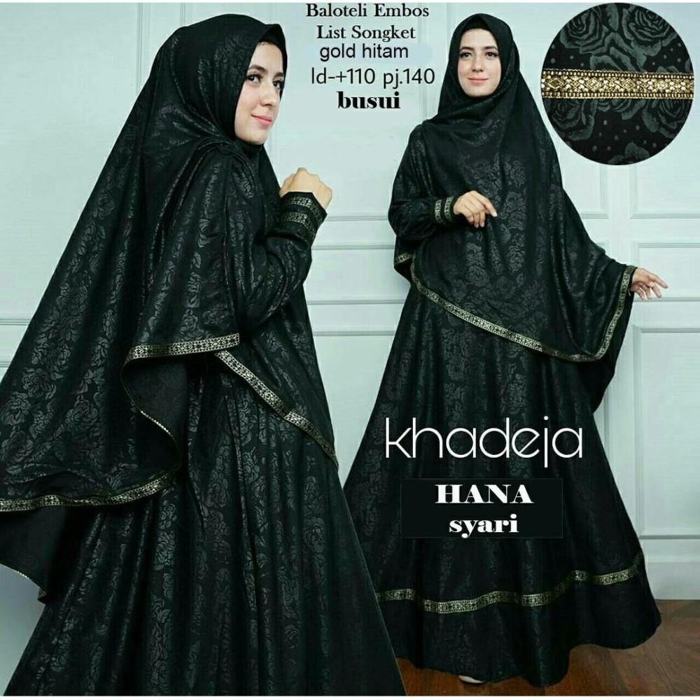 SM Grosir SM3005 Baju Gamis / Bahan Premium / Long Dress Gamis / Setelan Gamis / Gamis Busui / Gamis Syari / Baju Wanita / Gamis Cantik / Hijab Syari / List Songket