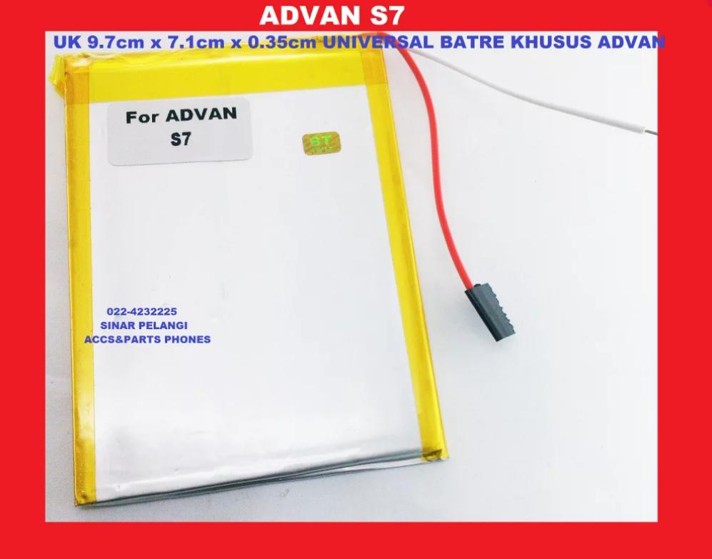 BATTERY BATRE BATERAI ADVAN S7 UK 9.7cm X 7.1cm X 0.35cm UNIVERSAL 904839