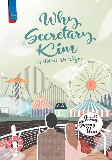 WHY SECRETARY KIM - JEONG GYEONG YUN