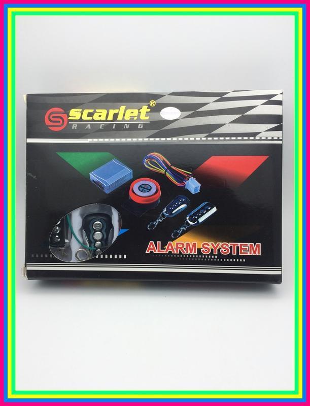 Alarm Motor Merk Scarlet