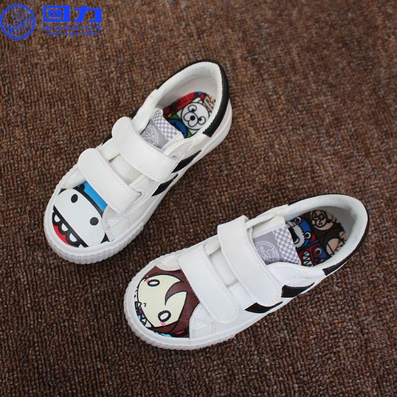 Warrior Sepatu Sepatu Kasual Anak Laki-laki Sepatu Bola Musim Semi dan Musim Gugur Siswa