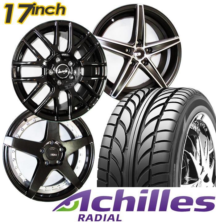 Paket Cicilan velg mobil racing ring 17 inch PCD 5x114.3 + Ban 225/55 R17 Achilles