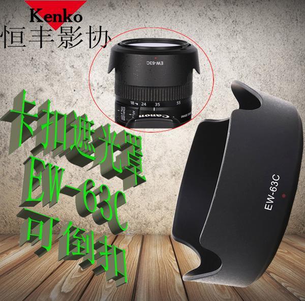Canon Tudung Lensa EW-63C/58 Mm/700D/750d760d100d SLR Kamera dan Lensa Kamera