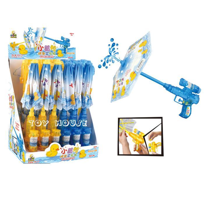 Yellow Duck Design Summer Umbrella Water Gun Toys - Pistol Air Payung - efrz5s