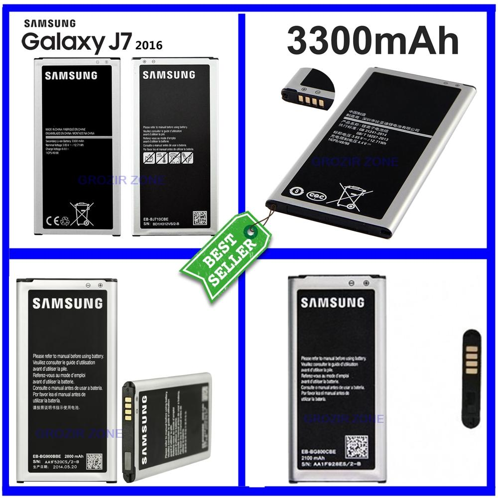 Samsung Baterai Battery Galaxy J7 J710
