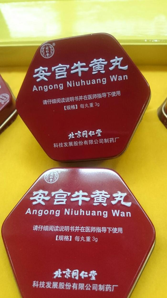 angkung /ankung /angong original import