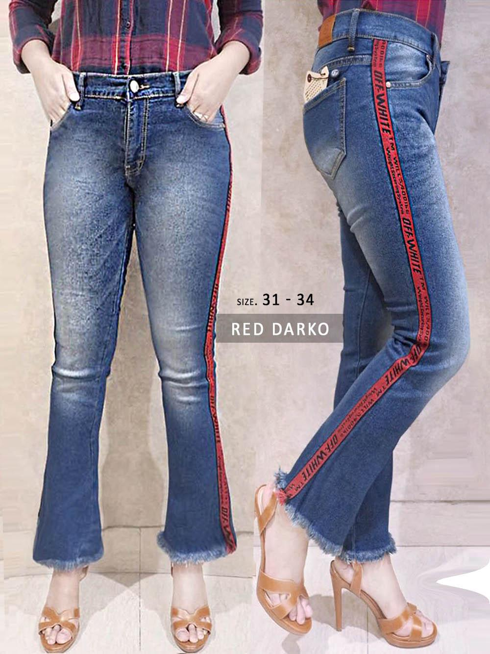 Celana Wanita Cutbray Jeans Wanita - Cutbray Jumbo (uk 31-34)