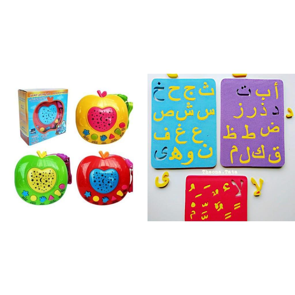 PAKET APEL QURAN 6 TOMBOL & PUZZLE HURUF HIJAIYAH / Mainan Anak Perempuan / Mainan Anak
