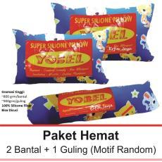 YOBEL [2 Bantal + 1 Guling] Standart Hotel / Bantal Guling / Bantal Tidur