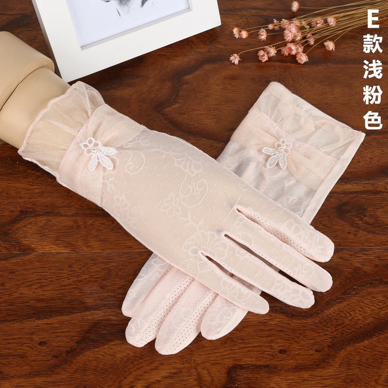 Sarung Tangan Renda Pelindung Norbert Matahari Manset Lengan Kulit Perempuan (Model E (Merah Muda