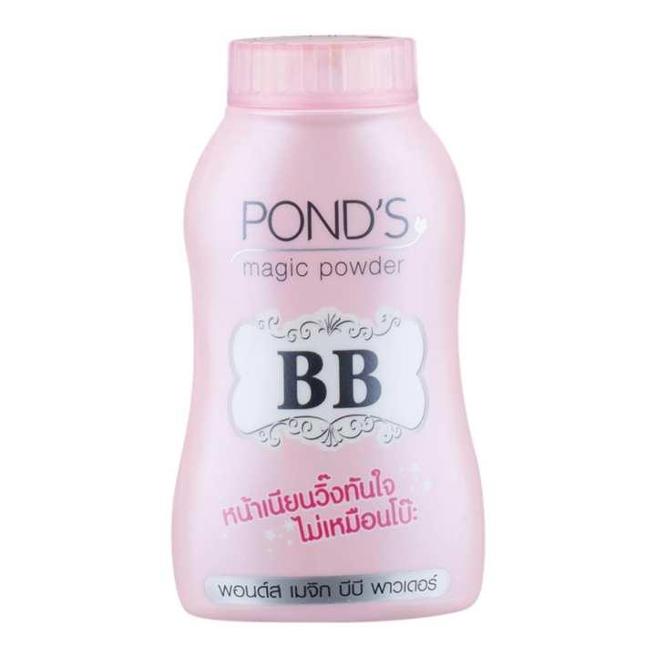 Pond's BB Magic Powder Original Thailand - Bedak Tabur Ponds Mengandung UV Protection