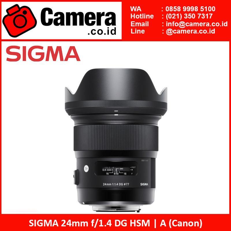 SIGMA 24-35mm f/2 DG HSM  A (Canon)