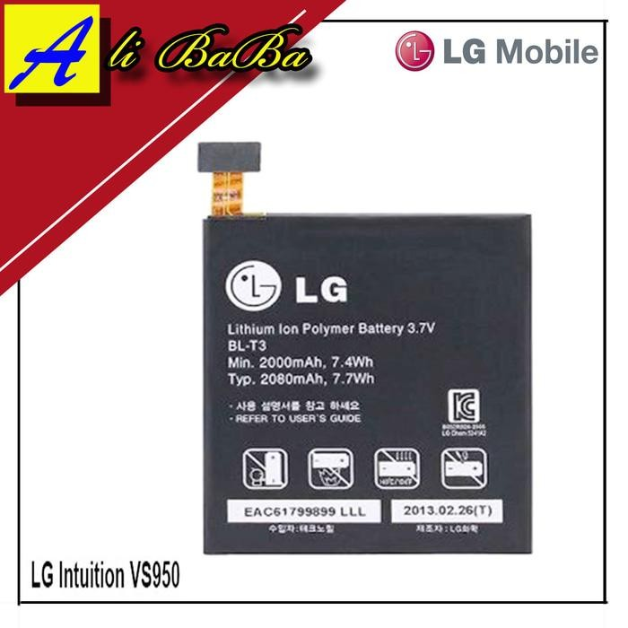 Baterai Hanphone LG Optimus VU Intuition VS950 V895 F100 BL-T3 Batre