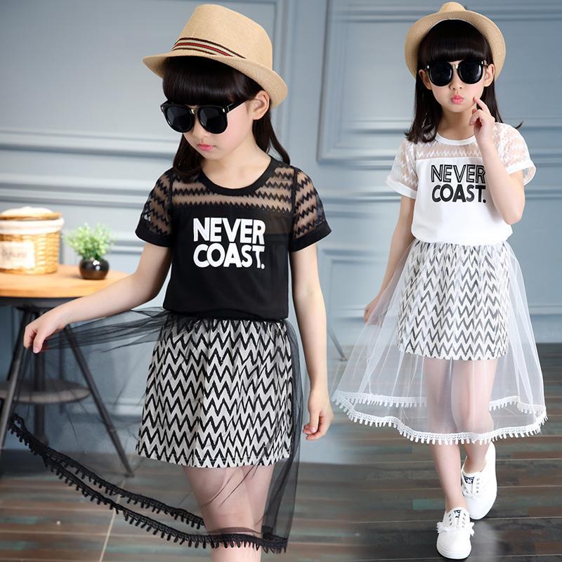 Gaun Gadis Rok Putri Jersey Rayon Siswa Sekolah Dasar (Putih Kalung Rok)