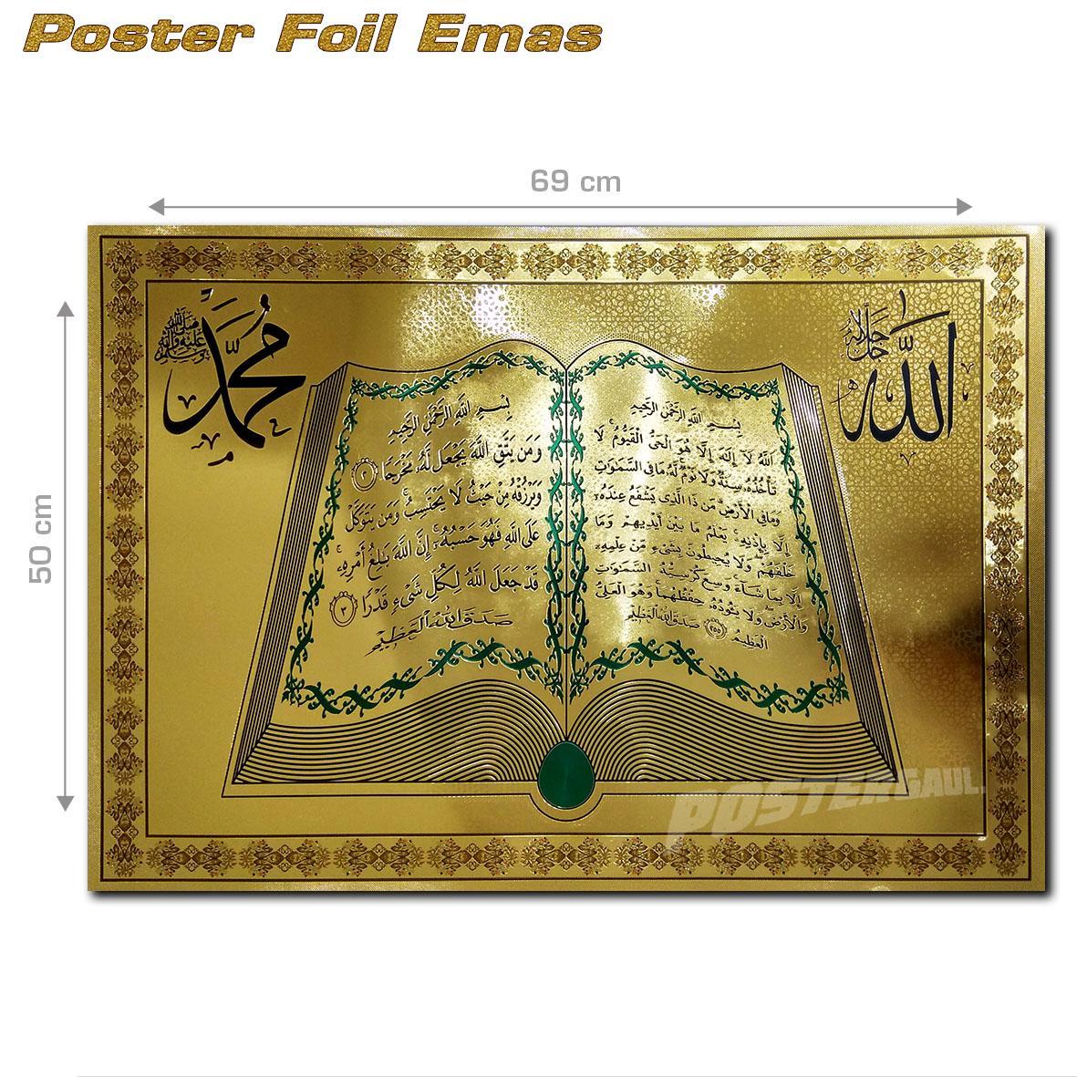 Poster Foil Emas Jumbo KALIGRAFI ISLAM: LAFADZ ALLAH/MUHAMMAD - AYAT 1000 DINAR -
