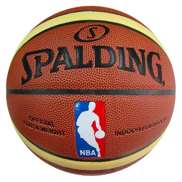 Spalding Bola Basket Nba Basketball Ball Size 7 Indoor Outdoor Free Jarum Dan Jaring Original Bola Tangan Bahan Kulit Import Olahraga Handball Official Game Sport Team Tim Group Sporty Dribble Dribbling Bounce Pass Pantulan Bagus By Jumpa Jack.