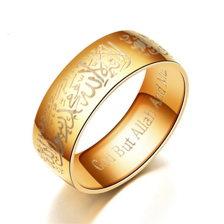 Lrc Cincin Tauhid Islam Muslim Lafadz Syahadat Bahan Stainless Steel By Toko Aksesoris Online.