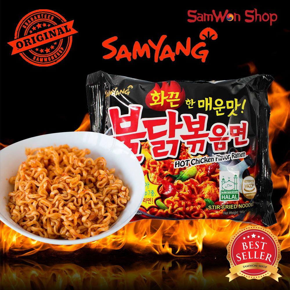 Samyang Ramen Hot Spicy Chicken - 5pcs